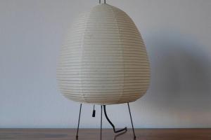 Table Lamp Isamu Noguchi 1stdibs