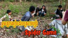 Team Building Outdoor Game Youth Camp Cambodia