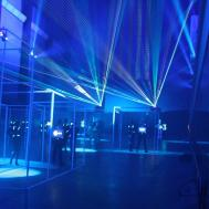 Tron Legacy Events Ltd