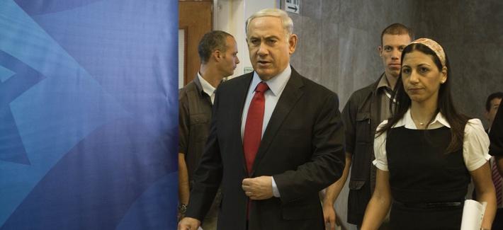 Israeli Prime Minister Benjamin Netanyahu arrives to a cabinet meeting in Jerusalem, on June 29, 2014.