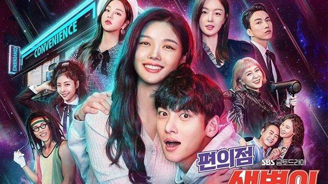 Backstreet Rookie, Drama Korea Terbaru Ji Chang Wook Siap Tayang