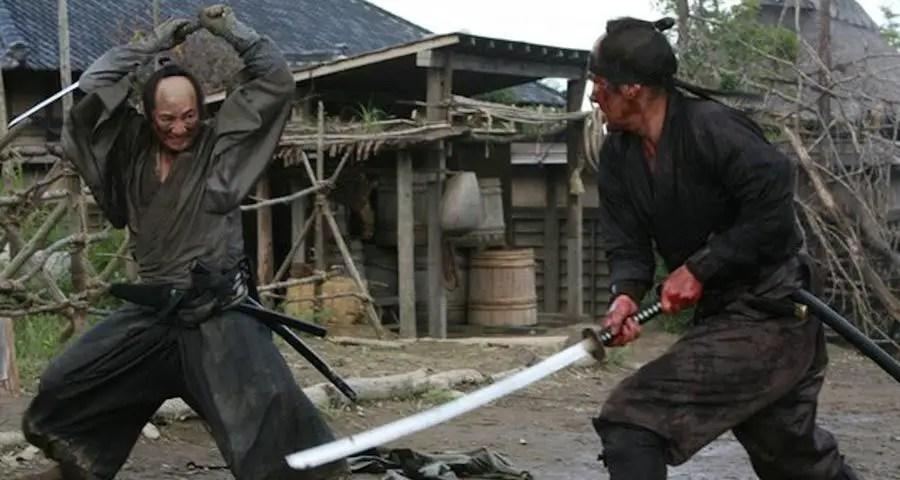 الساموراي