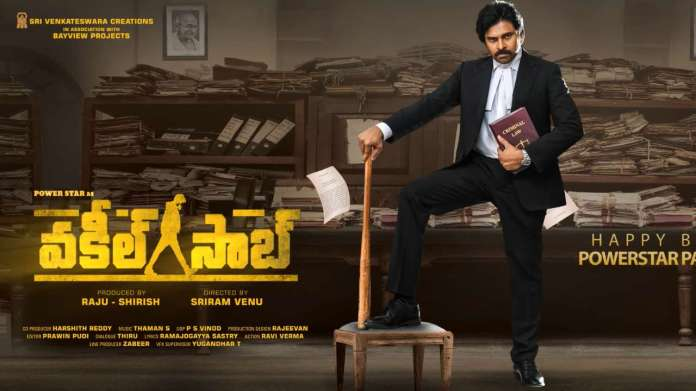 Happy Birthday Pawan Kalyan: Here's the intense motion poster of 'Vakeel  Saab' featuring Power Star