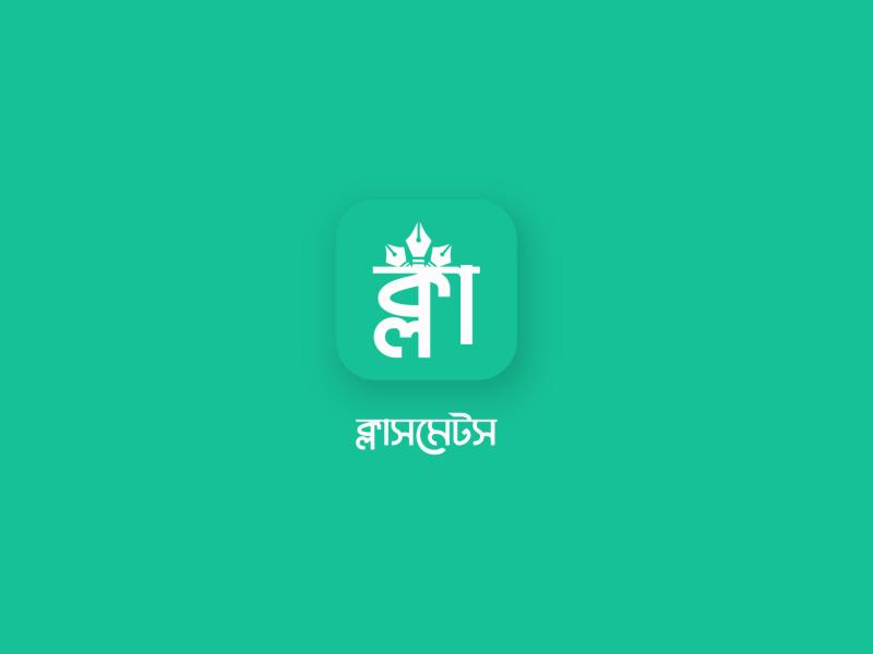 Classmate App Icon Design