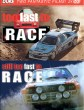 Too Fast to Race & Still to Fast to Race (2 DVD Disc Set)