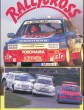 European Rallycross Review 1986 Download