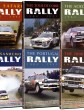 Classic World Rally 85-91 bundle