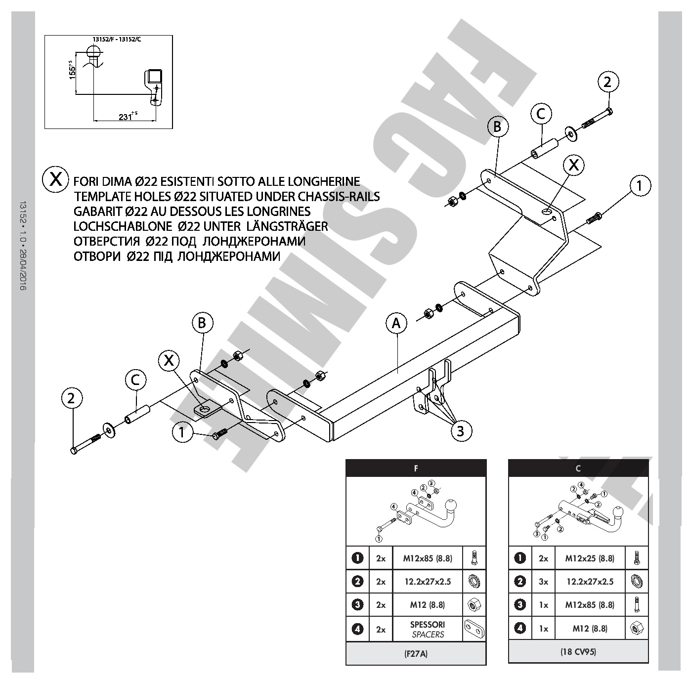Swan Neck Towbar For Fiat Qubo 7 Pin Electrics Mpv Tow Bar F H3