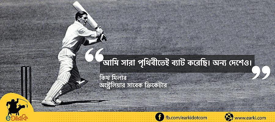 cricket-post2