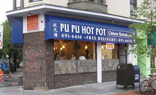 Cool Restaurant Names Spanish
