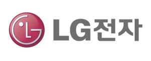 "LG 전자""배당도 늘린다""보통주 배당금 750 원 → 1200 원"