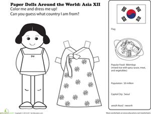 Paper Dolls Coloring Pages Printables Education Com
