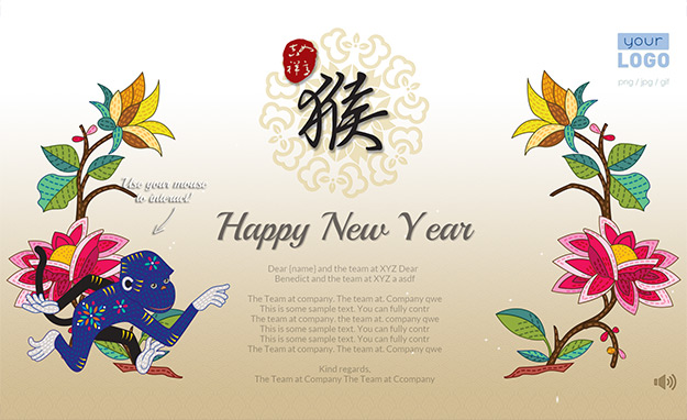 Lunar New Year ECards Chinese New Year Business Greeting
