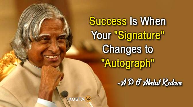 APJ Abdul Kalam Success Inspirational Quote