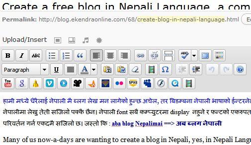 Create a free blog in Nepali Language, a complete visual tutorial अब ब्लग नेपालीमै
