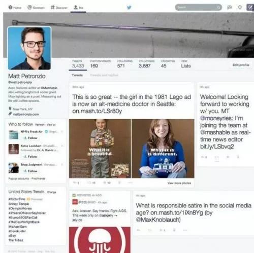 Imagen - Twitter prueba otro nuevo diseño