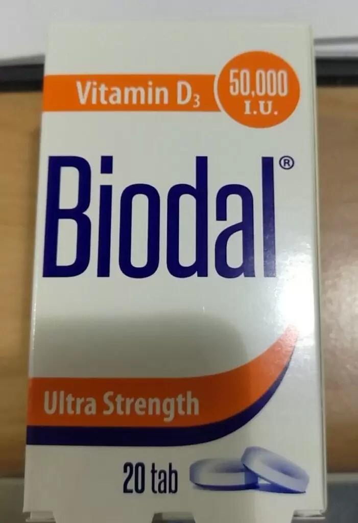 كبسولات بيودال Biodal 50000 لعلاج نقص فيتامين د والوقاية من الكساح وهشاشة العظام