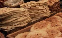 Cara Membuat Resep Roti Pita