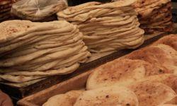 Resep Roti Pita