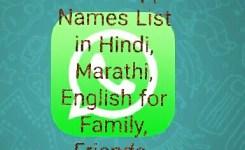 Whatsapp Group Name List In Hindi