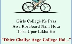 Girls Funny Jokes In Hindi Funny Hindi Joke On Girls