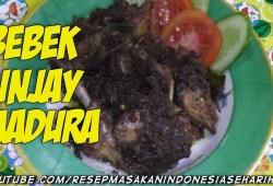 Cara Memasak ??Resep dan cara membuat bebek sinjay  madura – makanan khas madura??