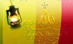Best Kata Kata Mutiara Quotes Islam Kata Hikmah Kata Se Tsinaranilahi