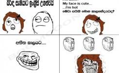 Sinhala Joke Wadan Images Download Fitrinis Wallpaper