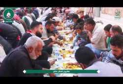 Cara Memasak Ramadhan di negeri Suriah