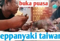 Cara Memasak Masakan Teppanyaki (铁板烧) Taiwan Terasa Lebih Lezat Saat Buka Puasa