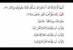 Video Ramadhan: Dzikir di bulan RAMADHAN