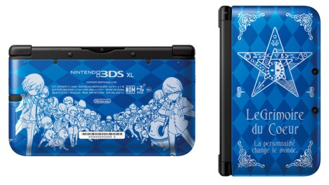 3DS_PersonaQ_Version