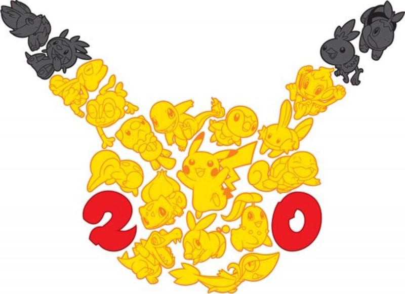 pokemon_20_anniversary_bundle_0