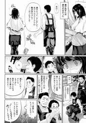 watashinokotosukinishiteiidesu_sonokawariwatashiga