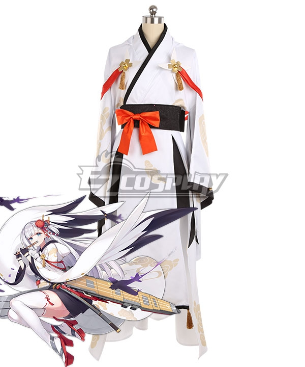 Azur Lane Shoukaku White Cosplay Costume