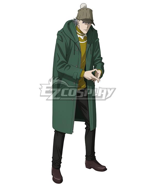 Case File nº221: Kabukicho Sherlock Homes Cosplay Costume