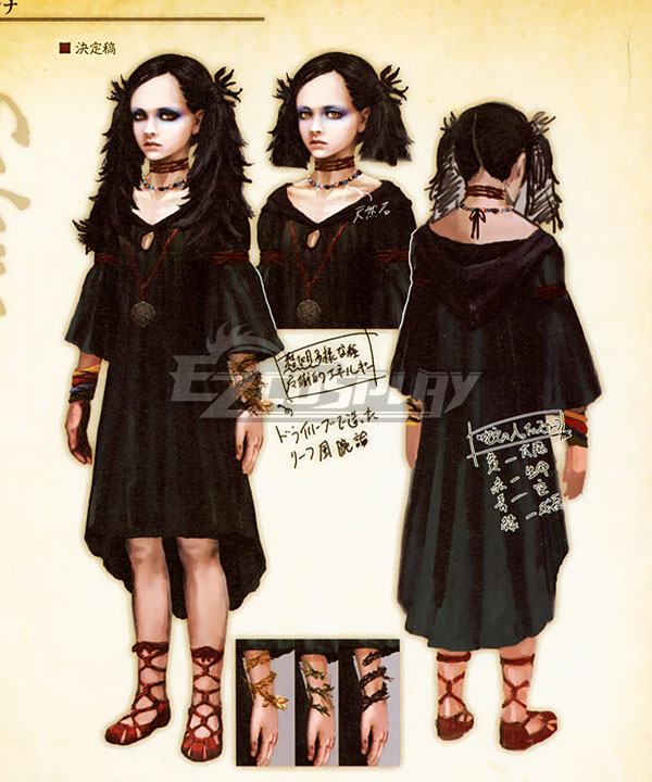 Dragon's Dogma Selene Cosplay Costume