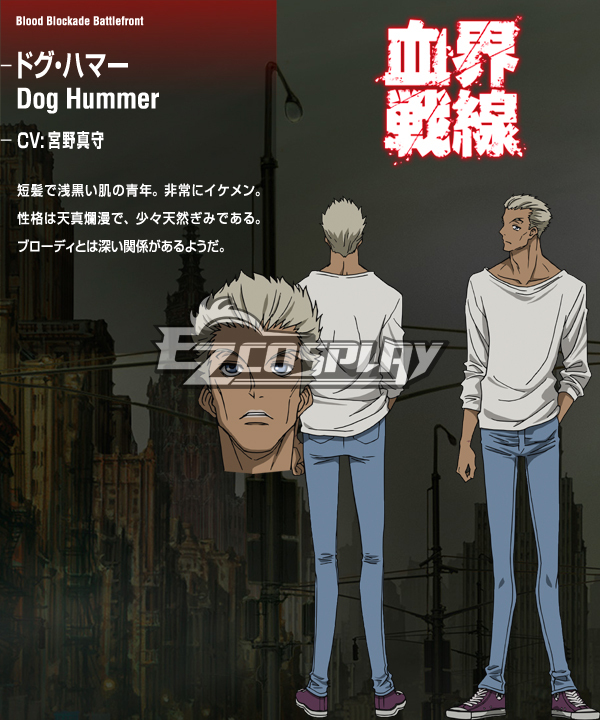 Blood Blockade Battlefront Dog hummer Cosplay Costume