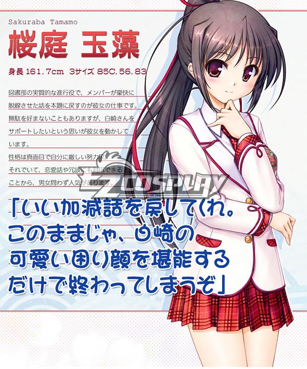 Daitoshokan no Hitsujikai Sakuraba Tamamo School Uniform Cosplay Costume