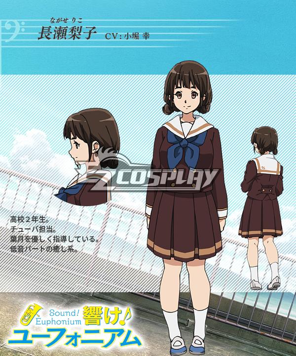 Hibike! Euphonium Riko Nakase Natsuki Nakagawa Cosplay Costume