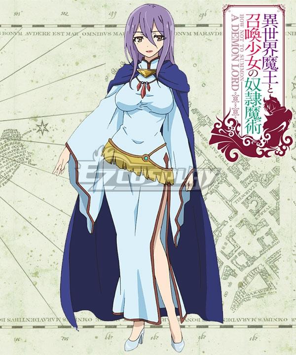 How NOT to Summon a Demon Lord Isekai Maou to Shoukan Shoujo Dorei Majutsu Celestine Baudelaire Cosplay Costume