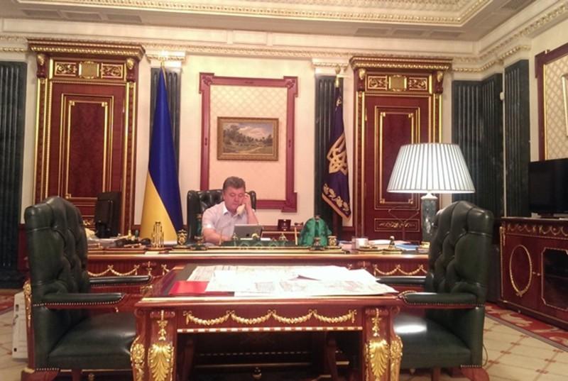 3. Украина. Кабинеты президентов, фото
