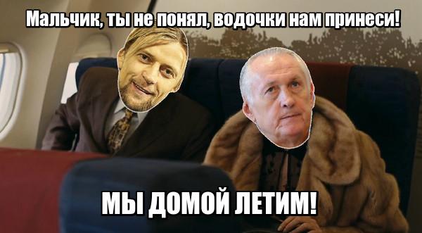 Реакция соцсетей на вылет сборной Украины с Евро-2016 Euro2016, евро2016, прикол, спорт, футбол, юмор