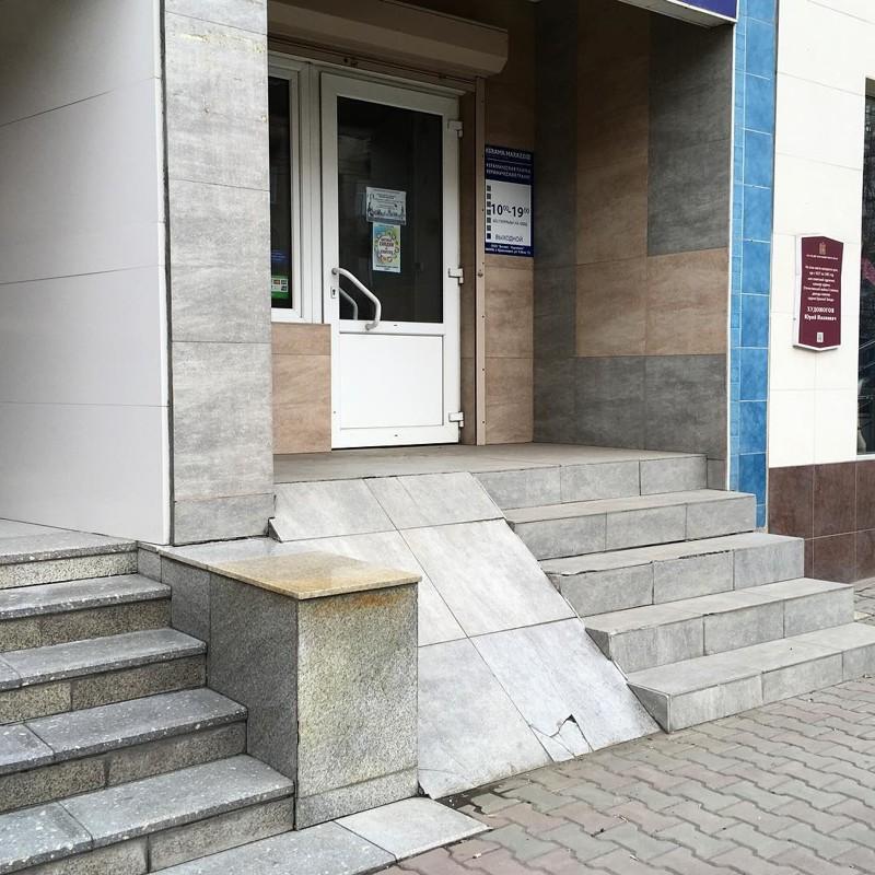 В Красноярске доступная среда, инвалиды, пандус, пандусы