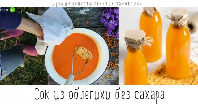 Лучшие рецепты осенних заготовок - чтобы зимой было вкусно! видео, кулинария, на зиму, осень, полезное, рецепты
