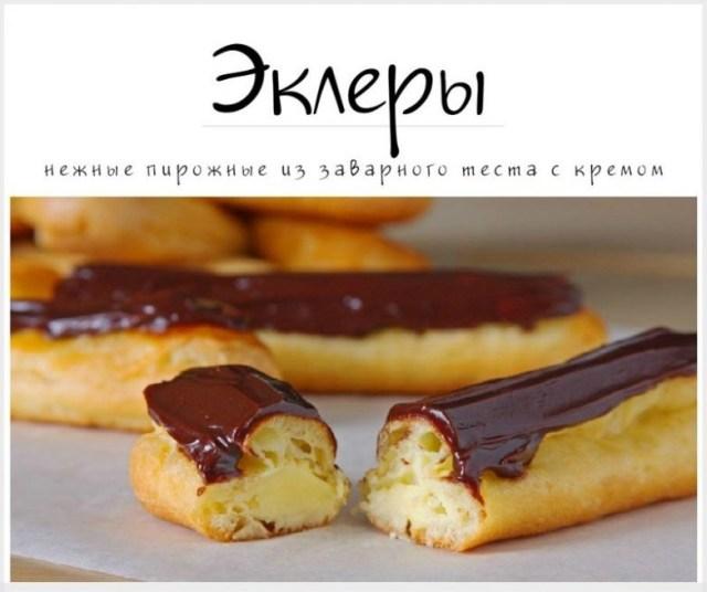 Мандариновые дольки в шоколаде + 5 рецептов сладостей из нашего детства видео, десерт, еда, мандарины, фисташки, шоколад
