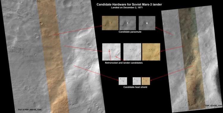 Первая мягкая посадка на Марс ровно 45 лет назад история, космос, марс, факты