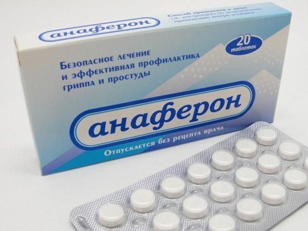 Анаферон  Фармацевтика, лекарство, обман