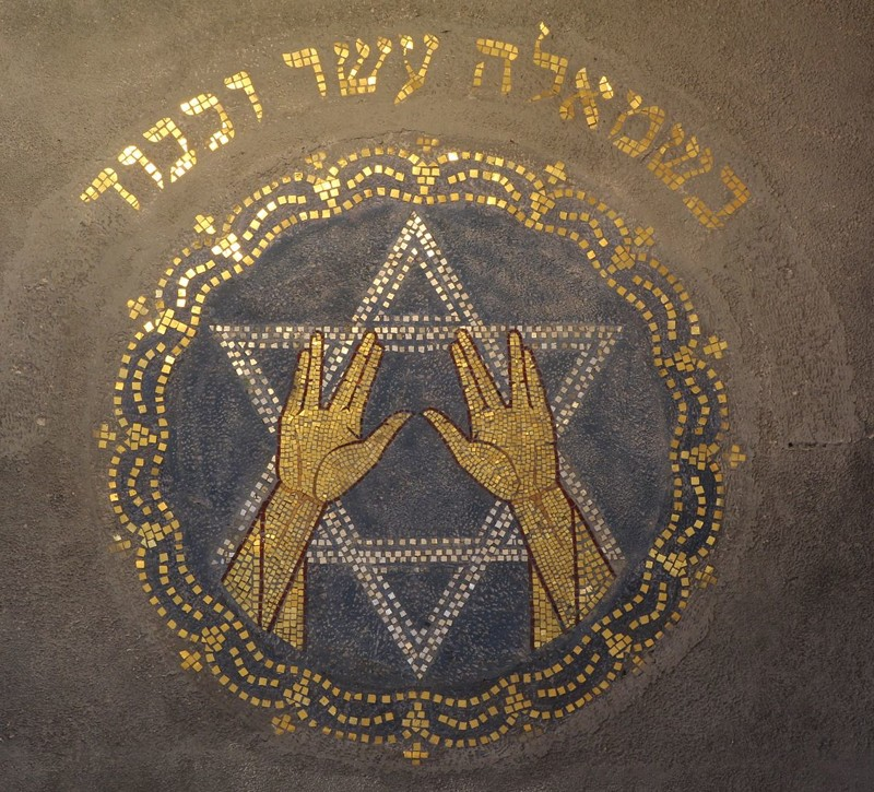 """Приветствие """"Спока"""" Израиль, евреи, иврит, факты, факты о евреях"""