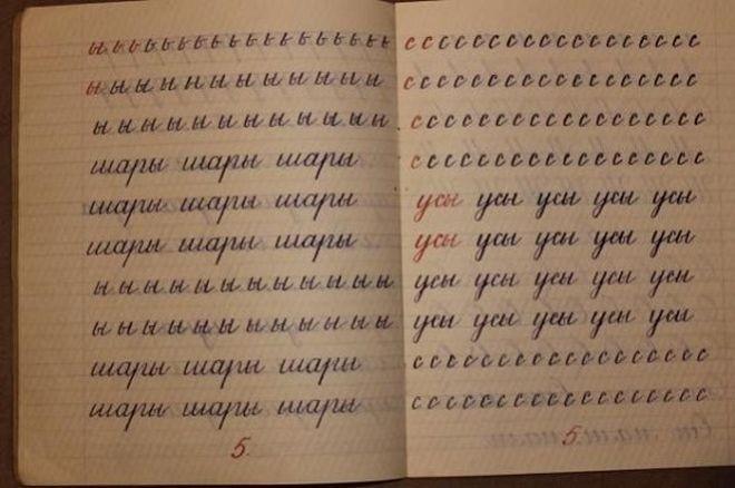 Еще хуже писать было гелевыми ручками, они сильно портили почерк. СССР, Учёба, бабушка, дети, ностальгия, школа